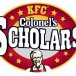 kfc-scholarship-2012