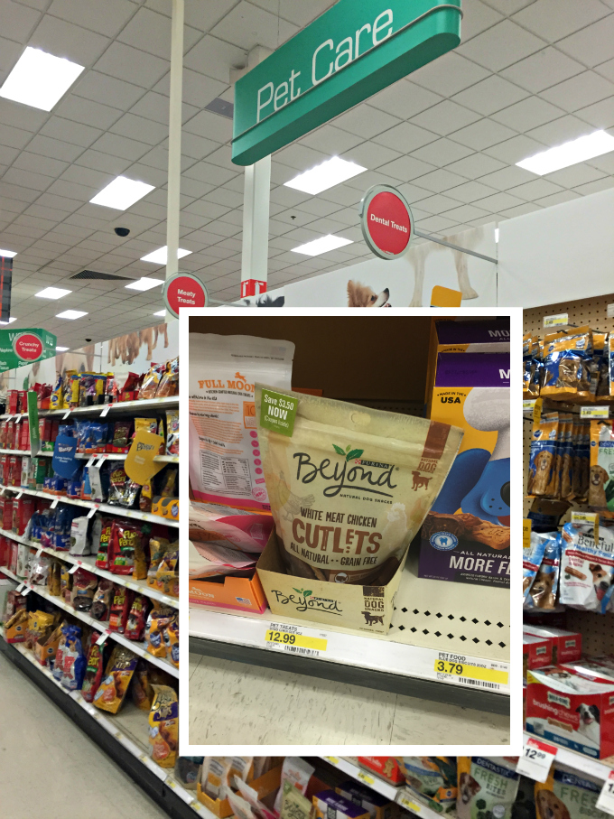 Target In Store Photo of Purina Dog Treats