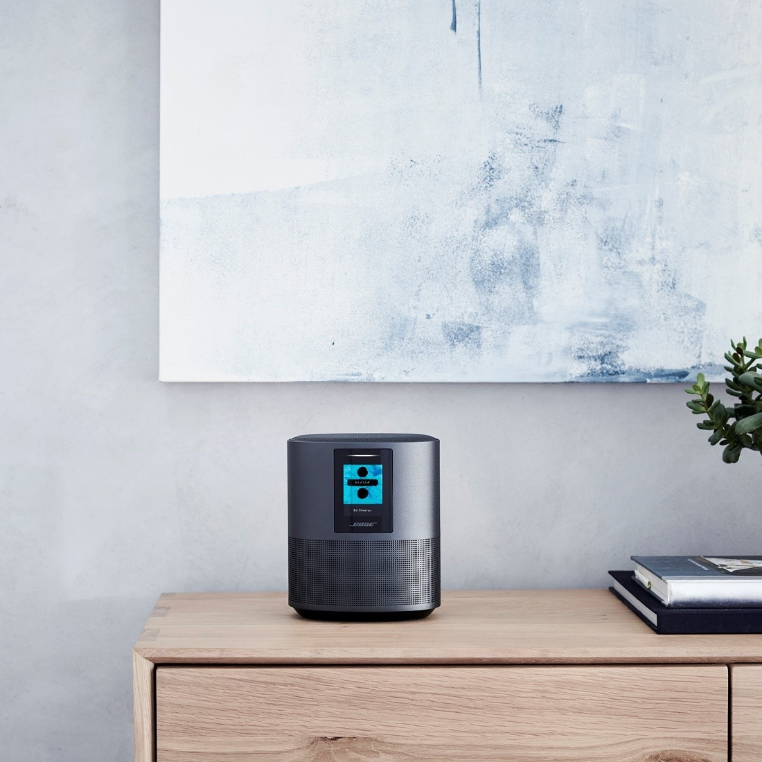 Amazon Alexa with Bose Speakers